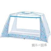蚊帳bb蚊帳蒙古包罩兒童寶寶蚊帳有底二開門帶支架可摺疊 ATF 雙十一鉅惠