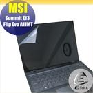 【Ezstick】MSI Summit ...
