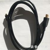 YG HDR-PJ675 PJ670 CX675 PJ330攝像機HDMI高清視頻線1/3/5米LZ706【歐爸生活館】