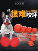 寵物玩具 狗狗玩具寵物狗狗橡膠球磨牙耐咬大狗薩摩耶幼犬大型犬寵物狗玩具