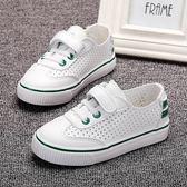 蠟比小星兒童小白鞋男童透氣板鞋女童鞋子