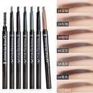 韓國正品 ETUDE HOUSE 素描高手造型眉筆0.25g 效期2022【淨妍美肌】