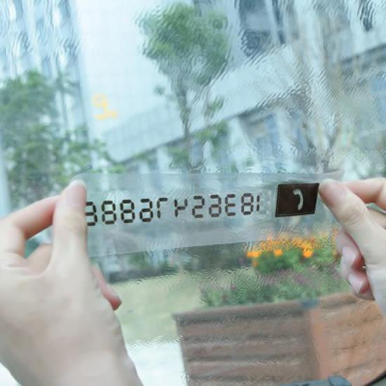 ♚MY COLOR♚多功能臨時停車金屬貼 停車卡 訂製 DIY 防曬 挪車 車牌 電話號碼【K116】