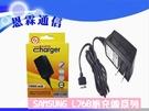 恩霖通信『SAMSUNG 旅充線』SAMSUNG U808 U908 充電線 充電器 旅充線 安規認證/01