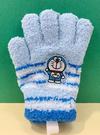 【震撼精品百貨】Doraemon_哆啦A夢~Doraemon 小叮噹針織伸縮手套-藍#65518