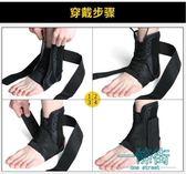 【618好康又一發】護踝護具腳踝固定綁帶護腳踝崴腳骨折護足