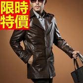 真皮風衣-典型有型高貴優質長版男皮衣大衣2款62x8[巴黎精品]