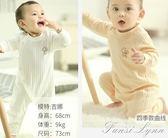 新生兒秋冬裝嬰幼兒連體衣0男3女6月寶寶純棉長袖哈衣春爬服衣服 范思蓮恩