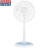 HERAN禾聯 16吋風扇HAF-16SH520【愛買】