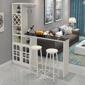 客廳吧台桌家用隔斷櫃酒櫃現代簡約玄關櫃歐式鋼化玻璃旋轉小吧台igo 【PINKQ】