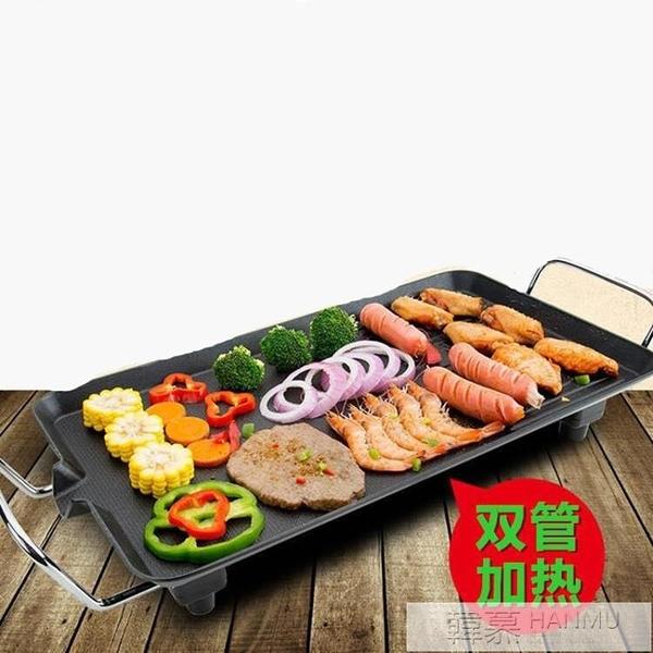 韓式多功能電燒烤盤無煙燒烤爐烤魚爐家用不粘烤肉電煎鍋 99購物節 YTL