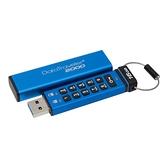新風尚潮流 金士頓 加密隨身碟 【DT2000/16GB】 16G 16GB DataTraveler 數字鍵 硬體加密 三年保固 AES