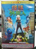 挖寶二手片-Y29-043-正版DVD-動畫【怪獸大戰外星人】-國英語發音