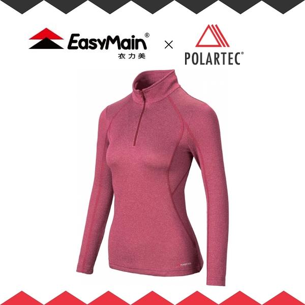【EasyMai 女 快乾保暖透氣防臭休閒衫《紫紅》】SE18068-61/Polartec快乾休閒服/透氣機能衣/運動中層衣