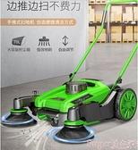杰諾無動力手推式掃地機工業用工廠車間倉庫粉塵掃地車馬路清掃車  LX 新品