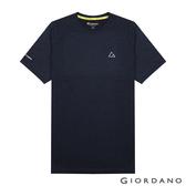 【GIORDANO】男款G-MOTION素色LOGO運動短袖上衣-66 標誌海軍藍