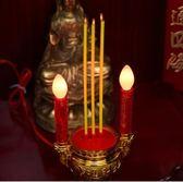 香爐插電 風水香燭電香燈 供燈供佛長明燈熱賣夯款