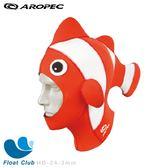 【AROPEC】小丑魚造型 3mm 潛水頭套 - Nimmo 尼莫