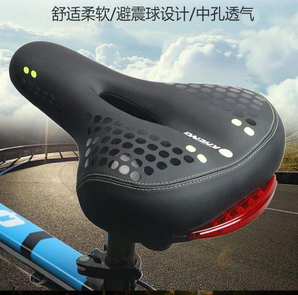 自行車坐墊鞍座山地車座墊軟大屁股舒適加厚車座單車配件騎行裝備 青木鋪子