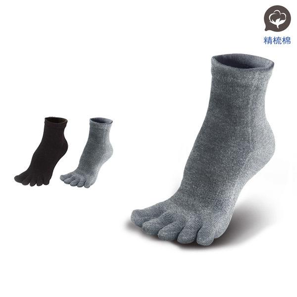 腳霸 短筒五趾除臭襪:重除臭等級-除臭二哥 foota除臭襪 F號(23~28cm)