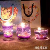 海洋系列水晶果凍香薰蠟燭情人節浪漫求婚表白裝飾佈置    SQ9021『樂愛居家館』TW