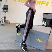 健身褲運動長褲顯瘦束腳寬松跑步速干收口小腳瑜伽褲女【橘社小鎮】
