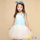 Azio 女童 洋裝 蕾絲小白花刺繡無袖網紗洋裝(藍) Azio Kids 美國派 童裝