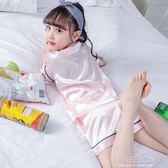 女童睡衣2019新款薄款冰絲兒童夏季綿綢中大童公主家居服親子夏裝-Ifashion