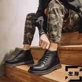 馬丁靴高幫潮加絨英倫風中幫真皮短靴【左岸男裝】