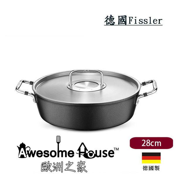 德國 Fissler  luno roasting 不沾 湯鍋 矮湯鍋 含不鏽鋼蓋  28cm  #05650628000