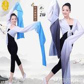 水袖漸變色古典京劇藏族水袖成人兒童練習古典驚鴻舞蹈表演服裝  非凡小鋪