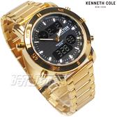 Kenneth Cole 自信品味 雙顯錶 電子錶 多功能 計時碼錶 男錶 不銹鋼 金色 RKC0217007