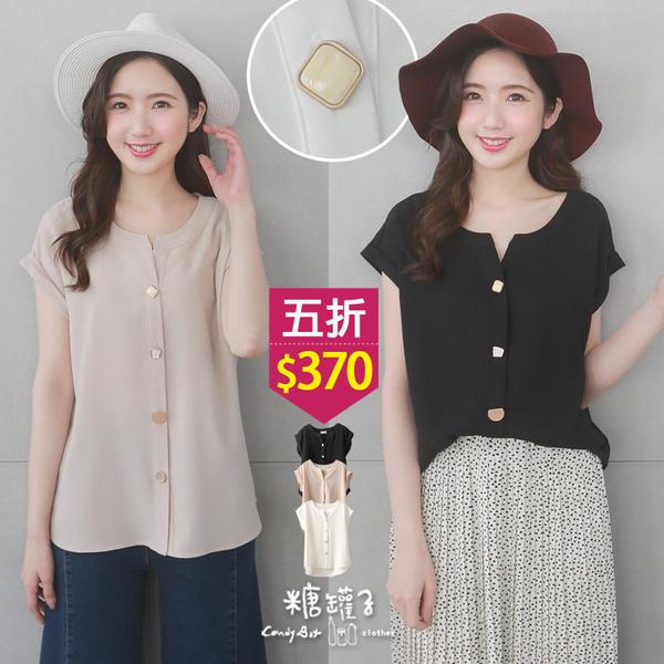 【五折價$370】糖罐子造型排釦連袖前短後長雪紡上衣→預購【E55506】