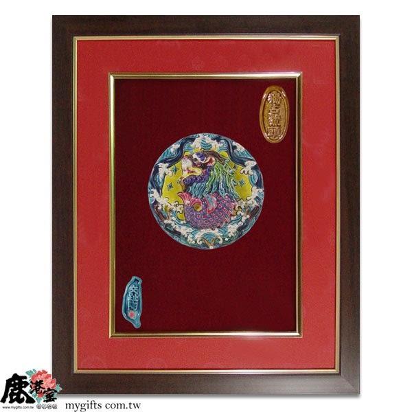 鹿港窯-居家開運商品-台灣國寶交趾陶裝飾壁畫-立體框【M 獨佔鰲頭】精美包裝◆免運費送到家