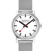 MONDAINE 瑞士國鐵evo2時光走廊腕錶-35mm/米蘭鋼鏈 35110SM
