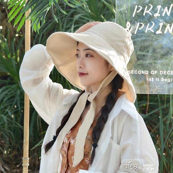 遮陽帽 防曬太陽帽女大帽檐漁夫帽女夏季薄款可調節