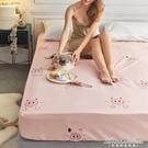 全棉床笠單件純棉床套床罩套床墊保護罩席夢思防塵套全包防滑固定 黛尼時尚精品