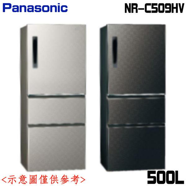 好禮送★【國際牌】500L三門變頻智慧節能電冰箱NR-C509HV-黑