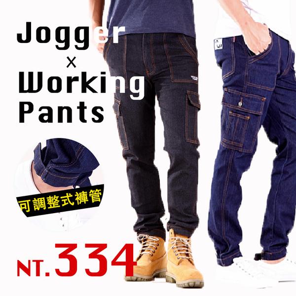 CS衣舖【下殺334元 免運】高彈力 多袋 筆袋 牛仔工作褲 JOGGER 縮口褲 兩色 7350