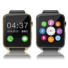 觸控式智慧手錶 藍芽手錶 心率偵測 心律...