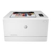 【高士資訊】HP Color LaserJet Pro M155nw 無線網路 彩色 雷射 印表機