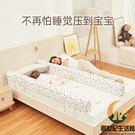 嬰幼兒防摔床圍欄寶寶安全軟包床邊護欄兒童擋板通用免安裝【創世紀生活館】