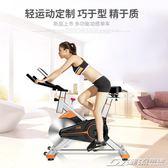 動感單車靜音家用室內健身器材腳踏運動健身自行車健身車  潮流前線
