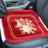 汽車羊絨坐墊冬季坐墊單片小方片羊絨