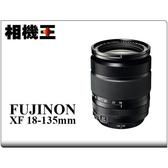★相機王★Fujifilm XF 18-135mm F3.5-5.6 R LM OIS WR 平行輸入