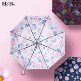 雨傘 遮陽傘 防曬傘 傘女黑膠防紫外線輻射雙層三折傘折疊傘太陽傘