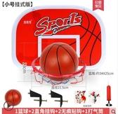 兒童籃球架兒童籃球架室內可升降戶外寶寶嬰兒投籃框幼兒家用小孩玩具男孩 聖誕交換禮物LX