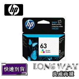 免運~ HP 63 原廠彩色墨水匣 ( F6U61A ) ( 適用: DeskJet 3630/2180/1110) F6U61AA