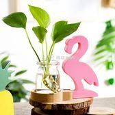 ins創意火烈鳥個性家居玻璃水培透明花瓶容器裝飾房間擺件少女心  瑪奇哈朵