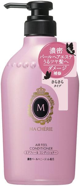 瑪宣妮莓果珍珠潤髮乳(蓬鬆感)450ML【屈臣氏】